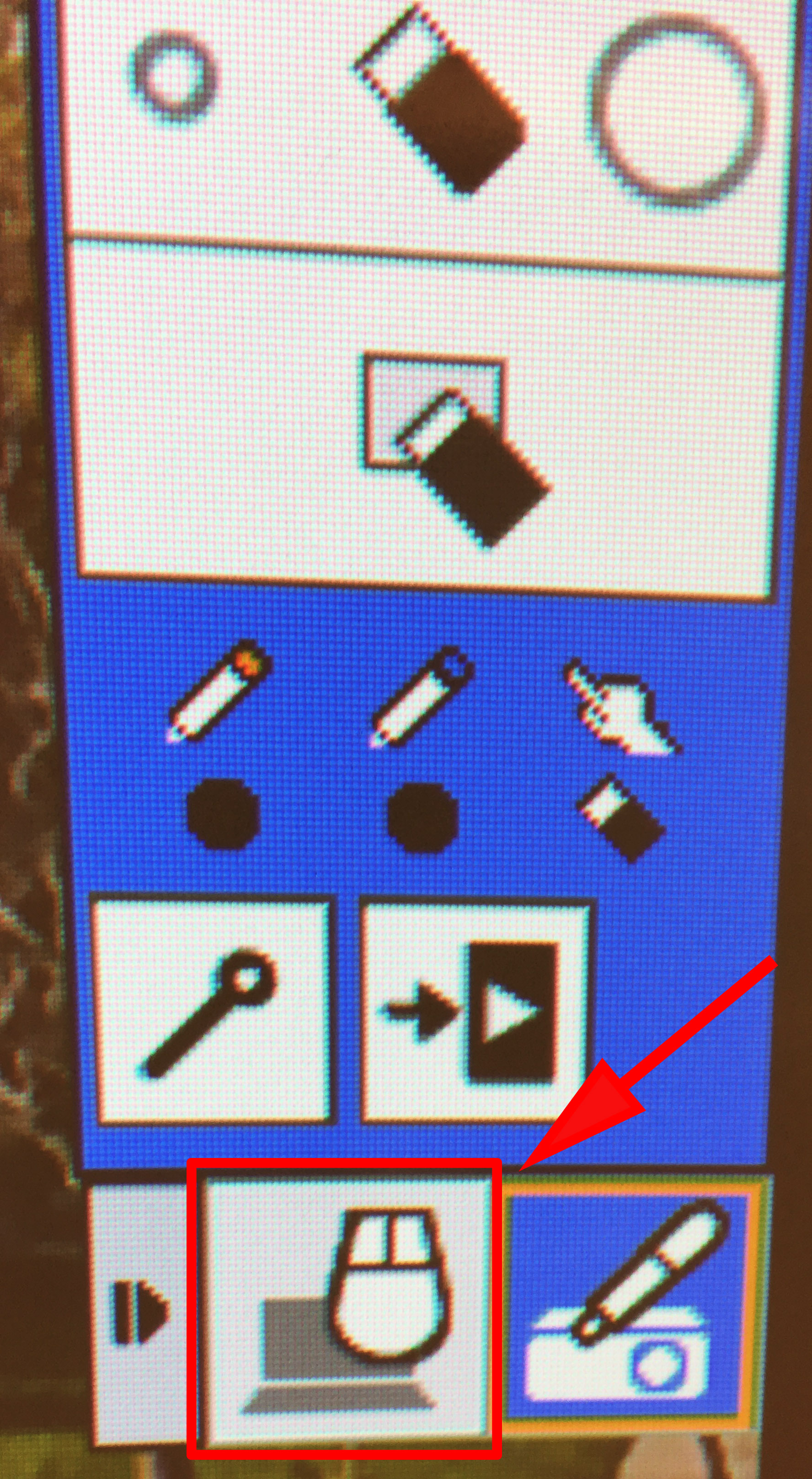 image of Easy Tools software toolbar with pen modes and PC Interactive mode indicated